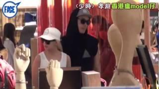 SNSD Hyoyeon shopping in Hong Kong with Kim Jun Hyung from Face