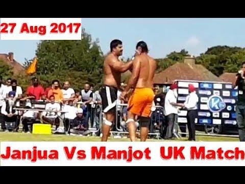 UK Kabaddi   Janjua Vs Sukhbir   Barking Kabaddi UK Match