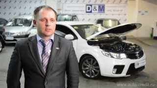 видео Автокредит в барнауле на подержанные автомобили