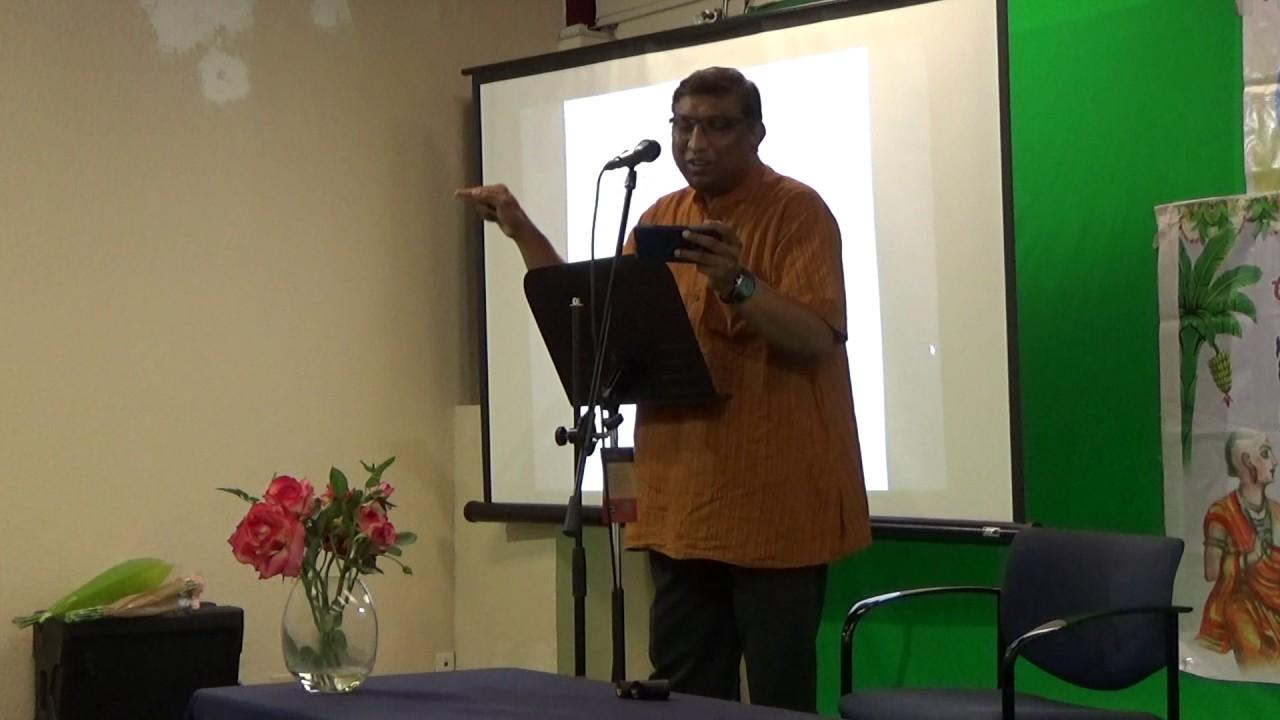 TANTEX - NNTV 116th - 38th TX Sahitya Vedika - Ram Dokka - Aatmaanandam Aatmaaraamam