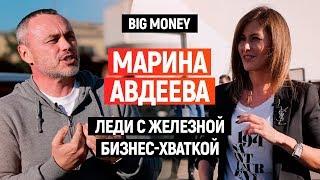 Марина Авдеева. Про СК «Арсенал Страхование», конкуренцию в бизнесе и лидерство| Big Money #40 thumbnail