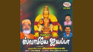 Cover images Pamba Guruve