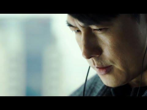 Trailer do filme Olhos frios