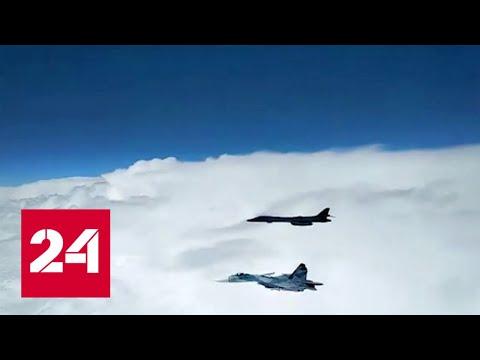 Российским истребителям пришлось отгонять американские бомбардировщики. 60 минут от 29.05.20