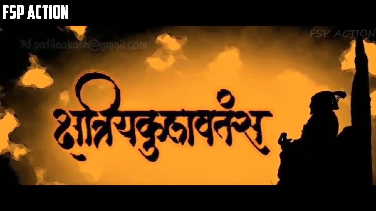 Shivaji Maharaj Whatsapp 30 Second Status Video Whatsapp Status