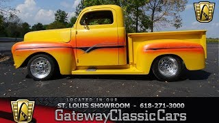 1948 Ford F1 Stock #7452 Gateway Classic Cars St. Louis Showroom