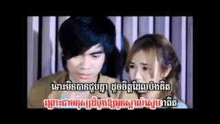 02_Trem Songsa Louch Leak Tae Oun Srolanh Bong Klaing by  Eva