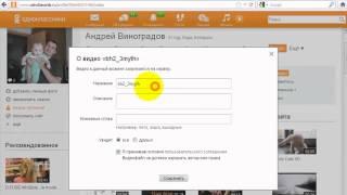 Как добавить видео в Одноклассники(Больше про в контакте - http://socialrunet.ru Из этого ролика вы узнаете как за 3 минуты добавить видео в Одноклассник..., 2012-12-11T18:24:03.000Z)
