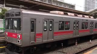 東急2000系2001F 恩田工場入場回送 長津田駅7番線発着シーン