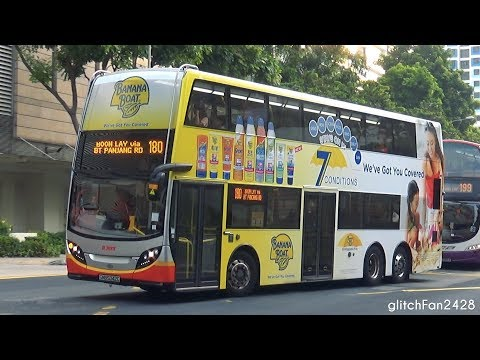 "2016 ""Full Body"" Public Bus Advertisements"