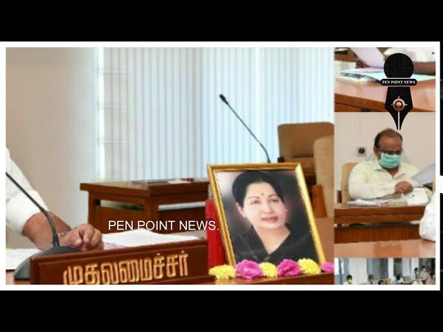 PEN POINT NEWS  |3.8 .2020|#PointsToday|மும்மொழி கொள்கைக்கு தமிழ்நாட்டில் இடம் இல்லை|முதல்வர்