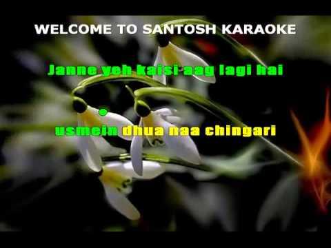 Awarapan Banjarapan Karaoke Eng