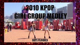 2010 Kpop  The 10 Favourite Girl Group Songs Of All Time | Duo's Playback