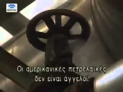 "Aristotle Onassis ""The Golden Greek"" (Greek Subs) BBC documentary"