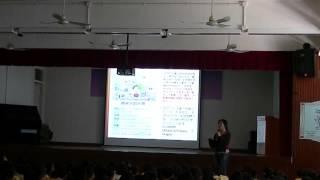 17 4 2015香港環保電影展 學校放映巡禮 聖公會基福小