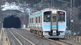 青い森鉄道 キハE130系 回9521D 目時駅通過 2019年1月13日
