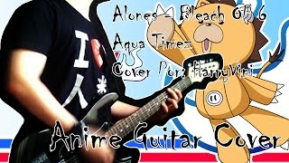 [Inst.] Anime Guitar Cover - Bleach OP 6 / Alones / My Ver. [#InstAnimeYT]