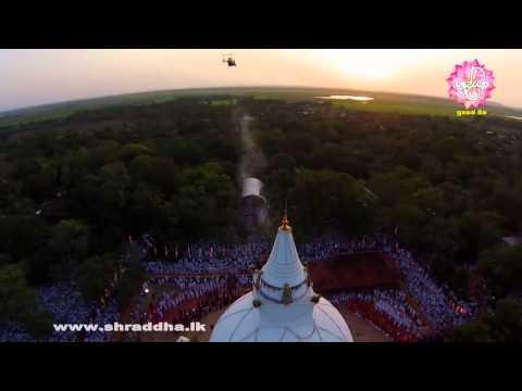 Sambudda Raja Sri Gauthama Lalata Dhathu ..... Original song