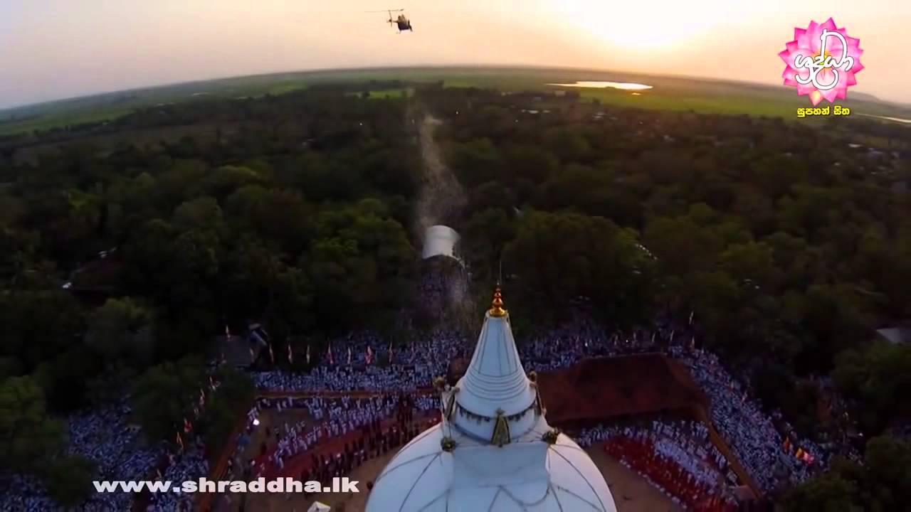 sambuddha raja sri gauthama song