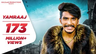 Gulzaar Chhaniwala Yamraaj | Official | New Haryanavi Song 2019