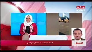قوات سعودية تصل ميناء عدن وتنتشر بدلاً عن القوات الإماراتية | فؤاد مسعد - محلل سياسي  يمن شباب