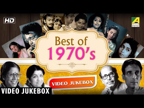 Playlist of Bengali Hits of 70's | MelodList | Online Songs