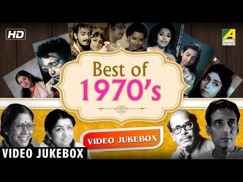 Best of 1970s  Bengali Movie Songs   Jukebox  Best of Bengali Songs