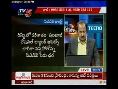 15th February 2018 TV5 News Smart Investor