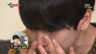 SBS [맨발의친구들] - 할머니의 마음에 결국 눈물쏟고마는 키범이