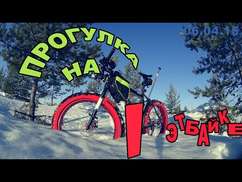 Велопрогулка на фэтбайке в г. Покачи, ХМАО / Biking On Fatbike In Pokachi City, Russia