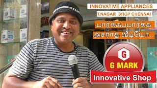 No Inverter No Battery No Solar || G mark || Sakalakala Tv || Arunai Sundar ||