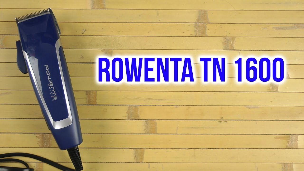 Распаковка ROWENTA TN 1600 - YouTube 45c245d7595