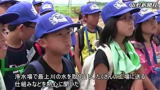 山形新聞、山形放送の8大事業の一つ「最上川200キロを歩く 小学校探検リ...