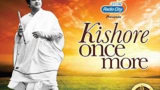 Rare Song - Bahut Raat Hui  - Kishore Kumar