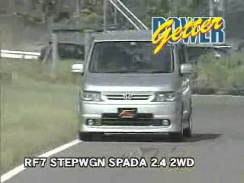 160-57226 RF7 ステップワゴン スパーダ 2.4 2WD