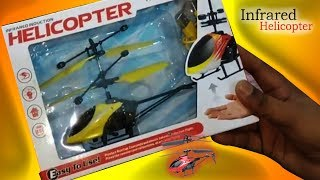 How To Use Infrared Flying Helicopter...???? Available On Amazon Flipkart 2019 In India, Hindi/urdu