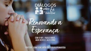 DIÁLOGOS | Terça, 25/05, às 19h30 | IPBPVA