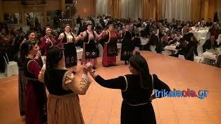 Τρίκαλα Αρματολικό ετήσιος χορός Μορφωτικού Συλλόγου Απανταχού Αρματολικιωτών μέρος 2ο 5 1 2019 thumbnail