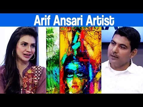 Good Morning Aaj - Artist Arif Ansari - 20 July 2017 - Aaj News