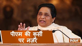 2019 Election: Mayawati Stakes Claim On PM Post