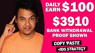 Secret Trick Copy Paste Ads Method To Make Money Online || No Investment Work From Home ||