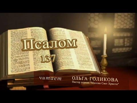 Ты живи моя Россия!!! - YouTube