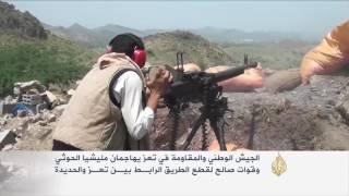 الجيش والمقاومة يهاجمان قوات صالح والحوثيين في تعز