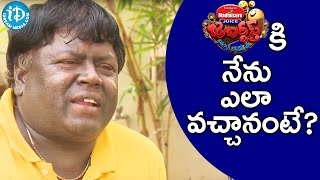 Awesome Appi About His Journey To Jabardasth || Talking Movies With iDream