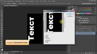 Adobe Photoshop CS6. Текстовый эффект Стекающая краска