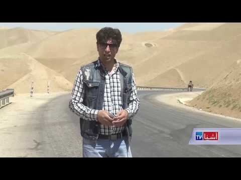 Latest in situation improving in Faryab Province- VOA Ashna