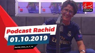 Chada FM: podcast rachid dans le 7/10 - 01.10.2019