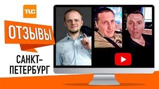 ОТЗЫВЫ LifeStyle СПб 2018