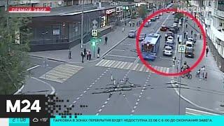 Пешеход ранил водителя на Большой Грузинской улице - Москва 24