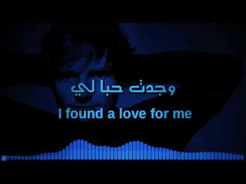 Perfect - Ed Sheeran I مترجمة بالعربية